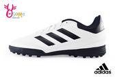 adidas足球鞋 中大童 Goletto VI TF J 皮革 防水 運動鞋P9315#白黑◆OSOME奧森童鞋