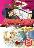(二手書)ZONE-00 零之地帶(5)