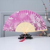 女式真絲折扇日式古風小折疊扇 中國風工藝禮品走秀古典舞蹈扇子 七夕節大促銷