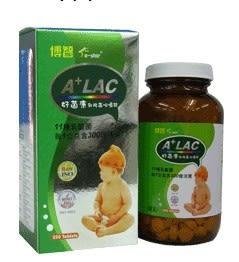 『121婦嬰用品館』博智CAL好菌康乳酸菌咀嚼錠250錠