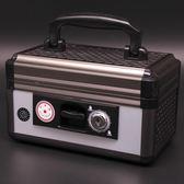帶鎖手提式鋁合金印章盒子私章盒財務公章印章箱多功能組合收納盒·魔方數碼WD