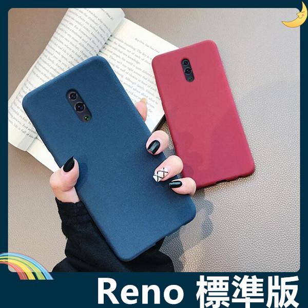 OPPO Reno 標準版 絨面流沙保護套 軟殼 磨砂防滑 細沙質感 全包款 矽膠套 手機套 手機殼 歐珀