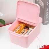 米桶家用裝米盒小號面粉收納罐放米的收納箱谷物大米收納盒儲米罐xy4851 【原創風館】