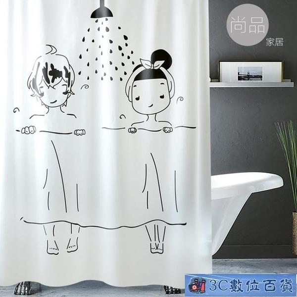浴室浴簾布衛生間卡通防水浴簾套裝賣免打孔廁所窗簾門簾隔斷簾子 【美好時光】