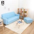 【多瓦娜】MIT亞加達貓抓皮沙發/沙發組合(三人+腳凳)-三色-185-868-3P+ST