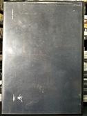 挖寶二手片-P04-121-正版DVD-華語【一念無明】春嬌與志明-余文樂*記得香蕉成熟時-曾志偉(直購價)