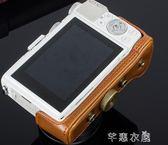 微單M6相機包EOS M M2 M3 M5 M10 M100 200D M50皮套豬頭包      芊惠衣屋