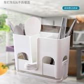 筷籠廚房餐具簡約置物架瀝水筷子籠掛式收納盒家用多功能壁掛 KB7420 【野之旅】