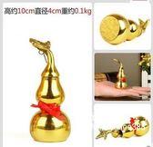 開光銅葫蘆風水擺件 純銅葫蘆八卦銅葫蘆 辟邪化煞 葫蘆模型擺設 有葉銅葫蘆擺件