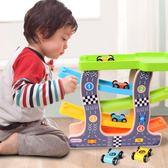 滑翔車1-2-3周歲寶寶軌道車男孩慣性回力小汽車兒童益智力玩具車 st1969『伊人雅舍』
