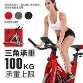 動感單車動感單車靜音健身車家用腳踏車室內運動自行車健身器材器DF 維多 免運