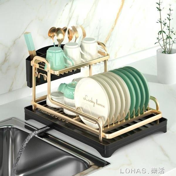 太空鋁碗架瀝水架台面碗櫃碗筷碗盤用品收納架放碗碟架廚房置物架 樂活生活館
