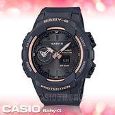 ASIO 卡西歐 手錶專賣店   BABY-G BGA-230SA-1A 簡約雙顯女錶 樹脂錶帶 黑X粉 防水100米