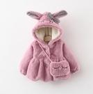 女童外套 冬裝加絨厚款毛毛衣女童裝小童1-3歲2小寶寶洋氣保暖春外套【快速出貨八折鉅惠】