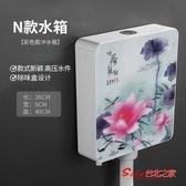 沖水箱 水箱家用衛生間蹲便器節能馬桶水箱蹲坑抽水加厚掛牆式沖水箱T