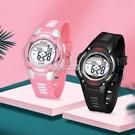 信佳兒童手表 女孩男孩防水夜光電子表小學生數字式可愛手表