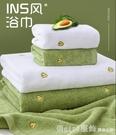 浴巾 浴巾家用女ins風男純棉全棉吸水速干不掉毛三件套大情侶款一對夏 618購物節