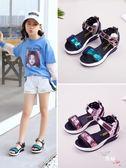 女童涼鞋新品正韓夏季公主鞋中大童兒童鞋子學生沙灘童鞋女孩 聖誕交換禮物