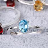 戒指 女 飾品禮物紅寶石色石榴石指環簡約款活扣【新年交換禮物降價】