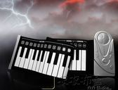 電子琴手捲鋼琴49鍵加厚專業