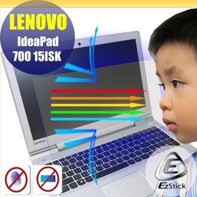 【Ezstick抗藍光】Lenovo IdeaPad 700 15 ISK 防藍光護眼螢幕貼 (可選鏡面或霧面)