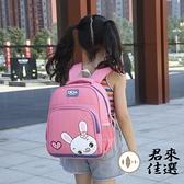 國小後背包學生書包3-10歲兒童1-3年級書包幼稚園女孩背包【君來佳選】