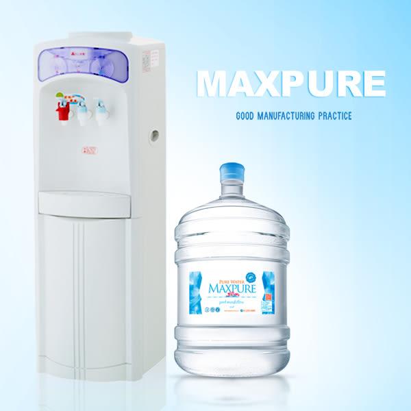 元山立式冰溫熱飲水機+純水12.25公升20桶
