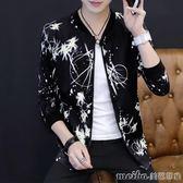 秋季開衫棒球服男士韓版修身青少年學生夾克潮男裝休閒薄款外套男 美芭