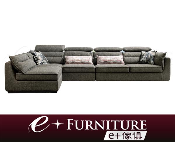 『 e+傢俱 』BS3 凱莉 Kairi 現代風格 時尚端莊色調 L型沙發   布沙發   可調式沙發  可訂製