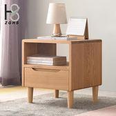 床頭櫃 收納櫃 zghs全實木床頭柜白橡木環保家具現代簡約臥室床邊柜收納儲物柜 Igo 全館免運