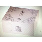 [9玉山最低網] 裕珍馨 奶油小酥餅 - 牛奶 12入