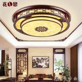 吸頂燈  新中式仿古羊皮燈大氣中國風臥室餐廳燈圓形LED燈具客廳 卡卡西