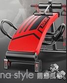 ADKING仰臥起坐健身器材家用男腹肌板運動輔助器仰臥板 新品全館85折 YTL