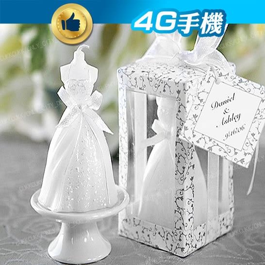 婚禮蠟燭 新娘禮服 公主造型 會場布置 回禮禮品 婚慶 婚紗蠟燭 結婚用品 燭光 伴娘【4G手機】