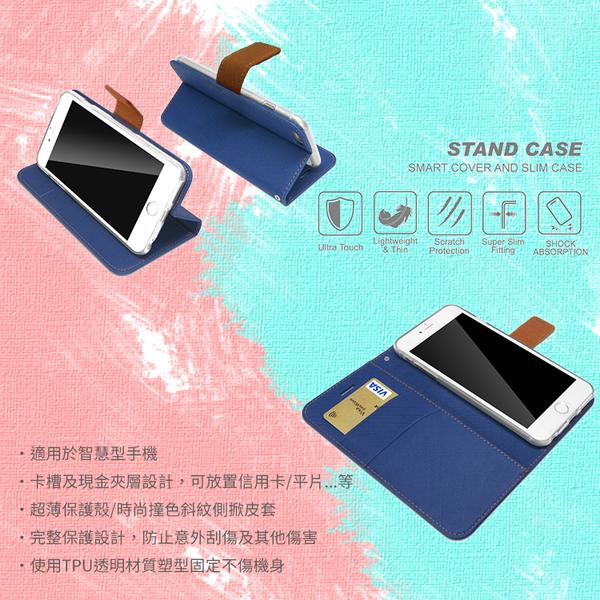 ●vivo V11 / V11i 1806 精彩款 斜紋撞色皮套 可立式 側掀 側翻 皮套 插卡 保護套 手機套