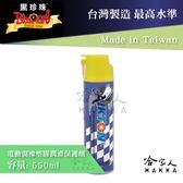 【 黑珍珠 】電動窗橡塑膠潤滑保護劑 活化 潤滑 燃點低 塑膠 金屬 無色無味 附發票 哈家人