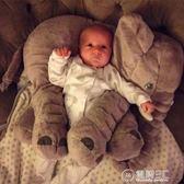 大象安撫抱枕頭毛絨玩具公仔嬰兒玩偶寶寶睡覺陪睡布娃娃生日禮物 igo電購3C