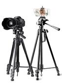 三腳架單反相機三腳架便攜攝影攝像機vlog戶外拍照手機直播支架微單LX榮耀