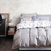 ✰雙人鋪棉床包兩用被四件組✰100%精梳純棉(5×6.2尺)《點讚》
