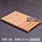 浴室木地墊衛生間地板淋浴房踏板洗澡間防滑墊拼接防腐木浴室板 麥吉良品