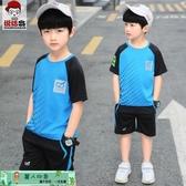 男童兩件套 男童運動套裝夏季中大童夏裝帥氣速干衣兒童裝洋氣籃球服 麗人印象 免運
