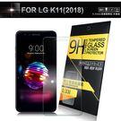 NISDA for LG K11 鋼化 9H 0.33mm玻璃螢幕貼-非滿版