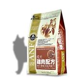 寵物家族-ANF愛恩富成犬雞肉6kg (小顆粒)