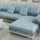 65*130沭霖四季沙發墊防滑墊通用布藝坐墊子現代簡約歐式沙發巾罩套全蓋 美芭