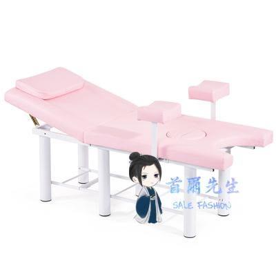 美容床 婦科檢查床私密人流美容床高檔躺椅門診手術器材沖洗婦產T 2色