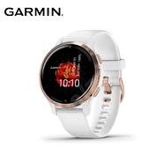 【GARMIN】Venu 2S GPS 智慧腕錶 純白玫瑰金