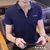 短袖t恤男士2019新款襯衫領半袖打底衫polo衫有帶領熱天休閒衣服 果果輕時尚