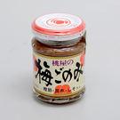 日本【桃屋】紫蘇梅肉漬 105g