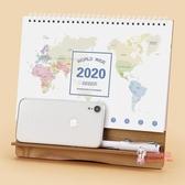 桌曆 台歷2020年日歷ins風日歷本訂製計劃本簡約創意桌面擺件木質木架辦公室 5色