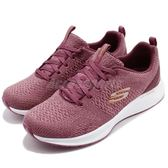 Skechers 慢跑鞋 Skyline Surefire 粉紅 白 紡織布鞋面 微增高設計 增高鞋 女鞋 運動鞋【PUMP306】 13043BRCK